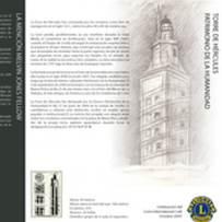 trabajos diseño grafico: Tríptico Torre de Hércules Patrimonio de la Humanidad